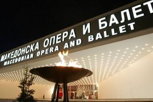 Scenografie teatrali Macedonia